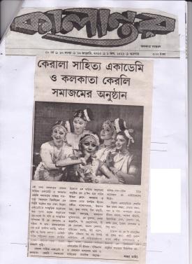 bangla4
