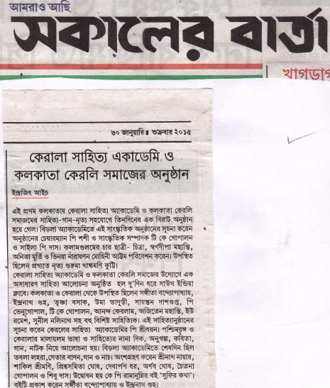 bangla6
