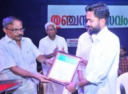 Thunjan Award_Abin