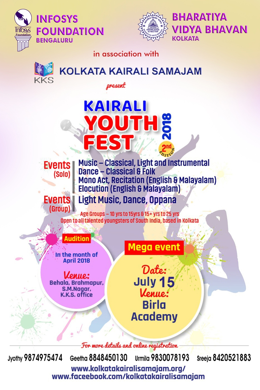 Youth_fest-2018